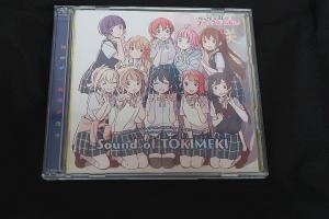 Sound_of_tokimeki
